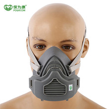 Self-priming Filter Dust Mask Anti-virus Industrial Dust Coal Mine Artificial Mechanics Design Fully Sealed Labor Insurance Mask