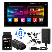 "Ancel C500 7"" 2 Din Car DVD Android Multimedia Player for Hyundai Kia Nissan Auto Radio Head Unit with ELM327 OBD TPMS Alarm"
