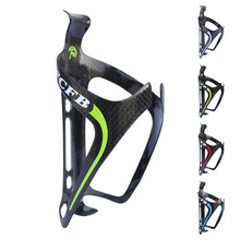 special offer FCFB FW Bottle Holder Cage carbon bottle cage bicycle bike 1pcs Cage Sliver free shipping(China)