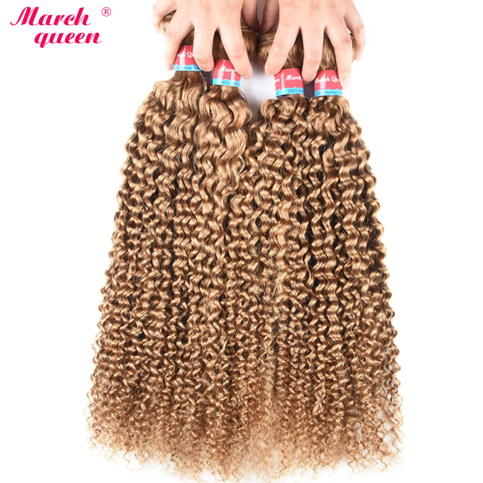 27 curly hair bundles with closure 4