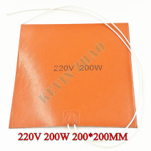 Silicone heating pad heater 220V 200W 200mmx200mm for 3d printer heat bed