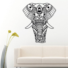 Removable Vinyl Wall Decal Sticker Indian Elephant Mandalas Pattern Wall Stickers Home Decor For Living Room