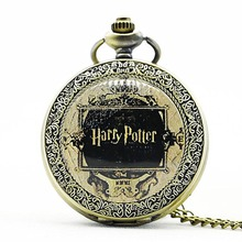 Unisex Bronze/Silver Harry Potter Quartz Pocket Watch Necklace Chain Pocket Watch Gift Regarder Fob pocket Watch(China)
