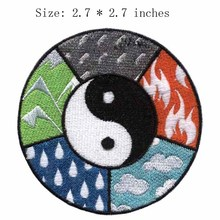 "cloud and rain 2.7"" wide embroidery patch free shipping for borduurset dieren/agulhas de crochet conjuntos/brand clothes logo"