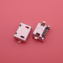 Micro USB dc jack socket connector data interface chip tail plug 5P for boundless U043 charging port Netbook Tablet PC Mobile