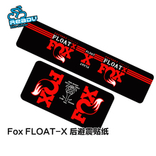 Buy Bicycle Accessories Sticker FOX /ROCK Mountain Bicycle Rear Shock Absorbers Stickers MTB Bike Shock Absorber Decals for $6.09 in AliExpress store