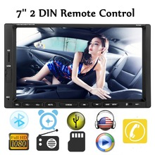 Universal 7 Inch 2 DIN Head Unit Car Stereo FM Radio MP3/4/5 Multimedia Player Support USB CD AUX Drive Bluetooth Handsfree Call