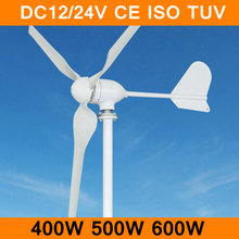 Wind Power Generator DC12V/24V 400W 500W 600W Wind Alternative Turbine Electricity Generators 3 Blade with Controller CE ISO TUV
