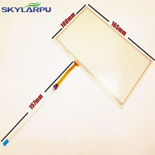 "skylarpu New 7.0"" inch AT070TN90 AT070TN92 AT070TN93 AT070TN94 Touch screen digitizer panel replacement Free shipping"