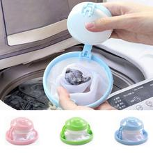 Mesh Filter Bag Floating Style Washing Clothes Machine Wool Filtration Hair Removal Device House Cleaning necessary Laundry Ball(China)