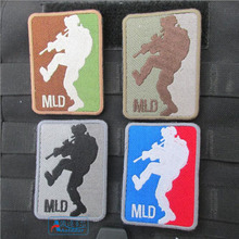1 Applique Embroidered Cloth Attached Armband To Break The House Cool Military Patch Badge 4 Color