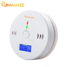 High Sensitive LCD Digital Backlight Carbon Monoxide Alarm Detector Tester CO Gas Sensor Alarm for Home Security 85dB(China)