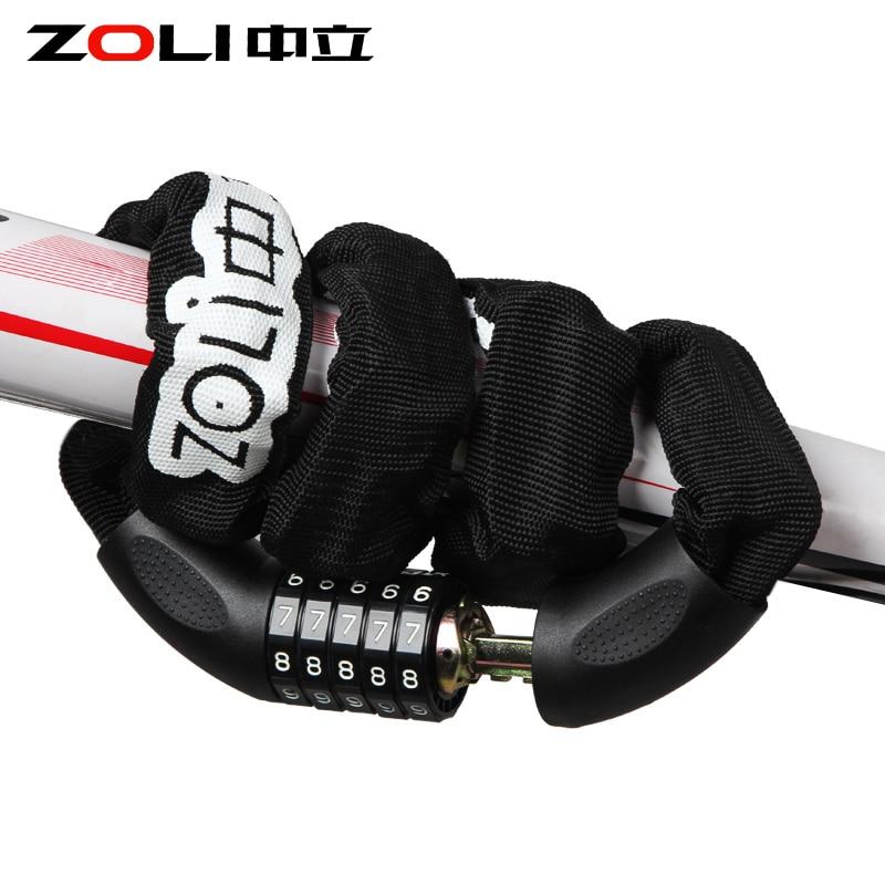 ZOLibike 1.2M Chain Bike Lock Bicycle lock 5 Digit Password Waterproof Motorcycle Anti-theft MTB Bike Locks Cycling Accessories<br>