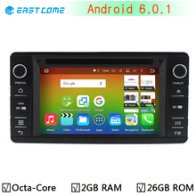 4G LTE Android 6.0.1 Octa Core 2GB RAM 32GB ROM Car DVD Player For Mitsubishi Asx Outlander Lancer Stereo Radio GPS Navigation