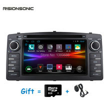 Android 4.4.4 Quad core For Toyota Corolla E120 2003-2006/BYD F3 with 1.6G CPU 1G DDR Quad Core AutoRadio Stereo(China)
