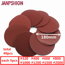 "JANPSHION 40pc 7"" 180mm sandpaper Brushed back for Sander red round Sanding paper Grits 320/400/600/800/1000/1200/1500/2000(China)"