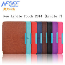 10Pcs/Lot For Amazon New Kindle Touch 2014 (Kindle 7 7th) Leather Cover Ebook Reader Case 8 Colors in Stock + Screen Protector