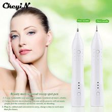 Laser Freckle Removal Machine Skin Mole Removal Dark Spot Remover for Face Wart Tag Remaval Pen Salon Home Beauty Care