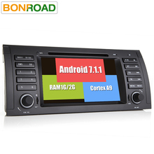 Android 7.1.1 Quad Core 1024 600 Car Video DVD Player For E39 E53 Radio Rds GPS Navigation bluetooth Screen Wifi(China)