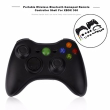 1 Set Portable Wireless Bluetooth Gamepad Remote Controller Full Housing Shell + Buttons For XBOX 360 Black