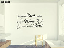 Mad World-Deep Bath Glass Of Wine Quote Bathroom Wall Art Stickers Wall Decal Home DIY Decoration Removable Decor Wall Stickers