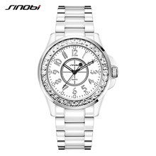 SINOBI Fashion Brand Relogio Feminino Dress Clock Female Ceramic White Watch Women Crystal Casual Wirstwatch Girl Shining Watch