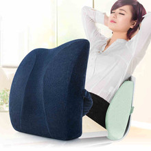 Health protective devices charged memory cotton waist by massage pillow pillow waist support seat cushion for leaning on waist c(China)