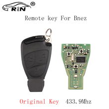 Buy RIN 3Buttons Smart Remote Key Keyless Fob Mercedes-Benz CLS C E S 2001 2002 2003 2004 2005 2006 2007 Original car key 433Mhz for $49.29 in AliExpress store