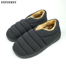 FAYUEKEY Winter Non-slip Caterpillar Cotton Plush Home Slippers Men Indoor Floor Outdoor Thicken Boys Warm Slippers Flat Shoes(China)