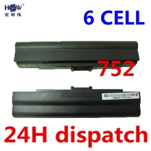 HSW laptop battery for Acer Aspire 1410 1410 JM1 1410T 1810T 1810 AS1410 for Aspire One 521 752 752h TravelMate 8172 8172T 8172Z