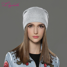 LILIYABAIHE Women Autumn And Winter Hat angora Knitted Skullies Be Cap solid colors fashion the most popular decoration cap(China)