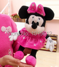 30CM High Quality cute  Minnie doll Minnie Mouse Stuffed Animals Plush Toys For Children's Gift  1pcs