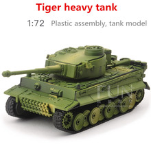 1:72 plastic assembly tank toys, World War II German Tiger tank, educational toys, boy gifts, free shipping