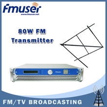 Free shipping FMUSER FSN-801 80W 2U Professional FM Broadcast Radio Transmitter+CP100 Antenna+15m SYV-50-5 Cable