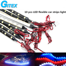 10pcs High Power 12V DRL LED 30cm 15 SMD Daytime Running Light Waterproof Flexible LED Car Strips Car Styling Free Shipping(China)