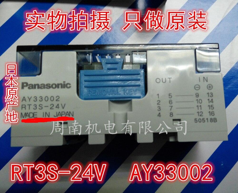 New AY33002/RT3S-24V AY34002/RT3SP1-24V.<br>