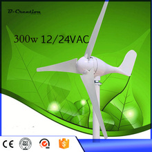 2017 Generator 300w Wind Turbine Generator 12v/24v 2.0m/s Low Speed Start,3/5 Blade 650mm, With Charge Controller