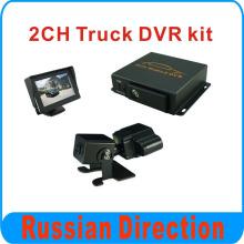 Good quality and best selling! 2CH Car DVR kit for free shipping