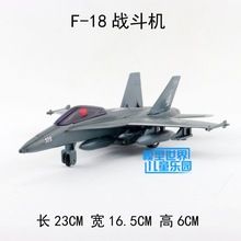 Candice guo plastic toy military F-18 fighter plane acousto-optic alloy model game pull back sound light children birthday gift