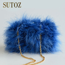 Luxury Quality Ostrich Feathers Lady Day Clutch Chain Women Shoulder Bags Fur Colorful Evening Purse Party Pouch Messenger BA311(China)
