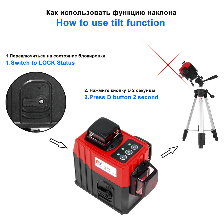 Kaitian Laser Level MR3D5M OUTDOOR