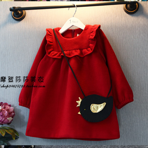 2017 Winter new girl velvet warm long-sleeved dress childrens fashion sweet lovely dress<br><br>Aliexpress