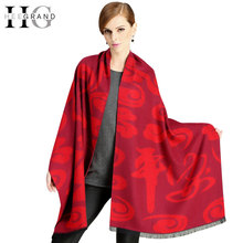 HEE GARAND Knitted Thick Cashmere Winter Scarf Chinese Style Red Scarf Women Long Tassel Autumn Shawl Soft Fashion Wrap WPM044(China)