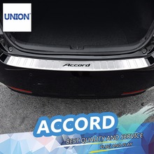 UNION Car styling for 9th Accord High quality stainless steel built in rear guard For 2014-2016 internal protective plate 1 pcs