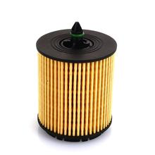 Buy 12605566 PF457G Oil Filter Car Oil Filter Fits Multiple Models Replacement Anti-Pollen Dust Lubricating Auto Oil Filter