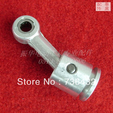 Free shipping! Wholesaler electric hammer connecting rod assembly 381A apply to longpai 26 or Dong Cheng ZIC-FF-26(China)