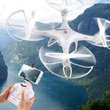 Four Axis Aircraft Remote Control Aircraft Aerial UAV Droop Charging Super Helicopter Model