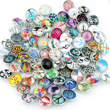 20pcs/lot Random Mix Colors Xinnver Snap Buttons Beads 18mm Print Glass Cabochon Fit DIY Snap Bracelets&Bangles Jewelry ZM026(China)
