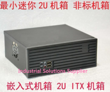 NEW 2u computer case ultra-short 2u server computer case 2u embedded computer case mini itx aluminum panel