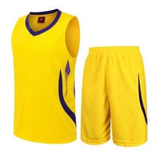 MAN 2017 custom good quality basketball jersey sets quick dry vest game trainning clothing breathable suit 1008